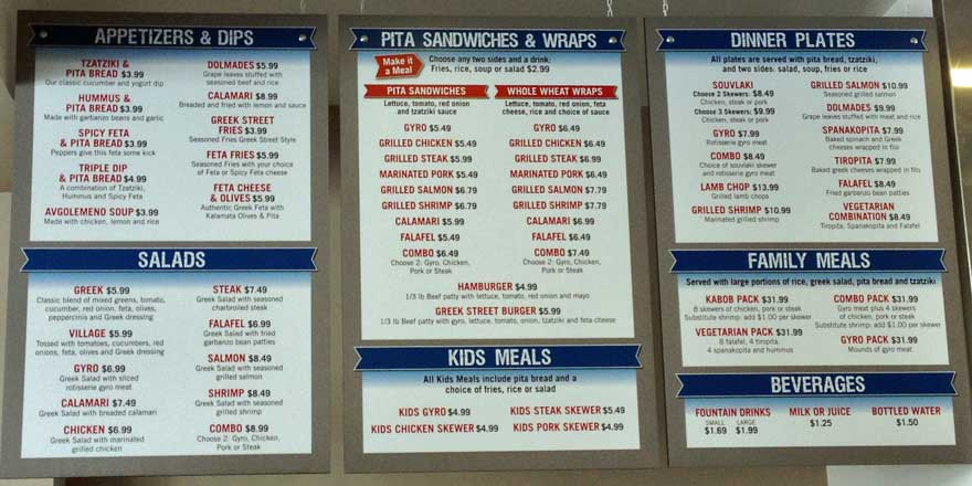 Greek Street Grill - Menu